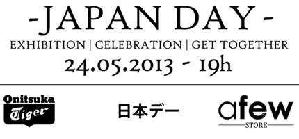 Onitsuka Tiger Japantag 2013